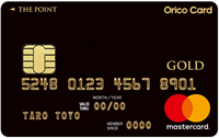 Orico Card THE POINT PREMIUM GOLD券面
